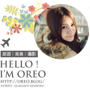 HI ! 我是OREO