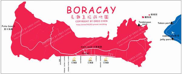 長灘島玩樂地圖.jpg
