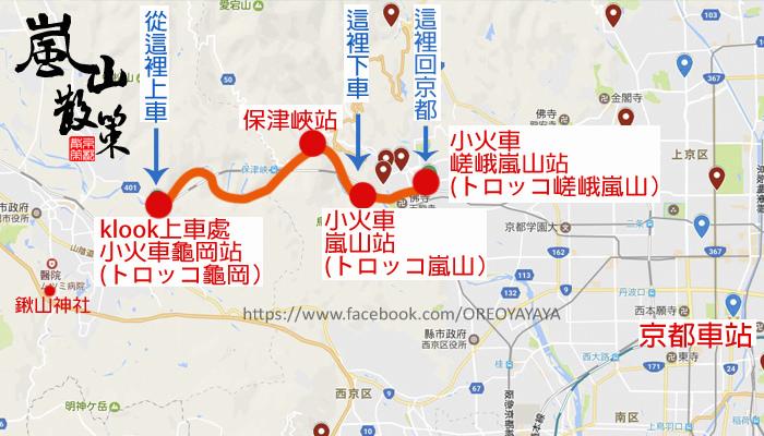 大範圍地圖.jpg