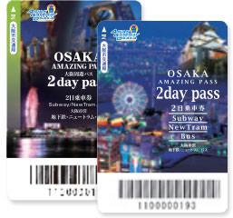 大阪周遊パス1日券