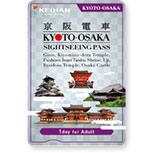 Kyoto-Osaka sightneeing pass 1Days