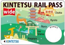 KINTETSU RAIL PASS wide
