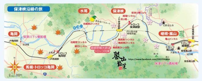 小火車路線圖700.jpg