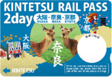 KINTETSU RAIL PASS 2day