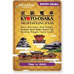 Kyoto-Osaka sightneeing pass 2Days